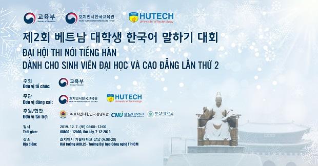 HUTECH đăng cai Chung kết Đại hội Thi nói tiếng Hàn 2019 với 12 trường ĐH-CĐ tham giaHUTECH đăng cai Chung kết Đại hội Thi nói tiếng Hàn 2019 với 12 trường ĐH-CĐ tham gia
