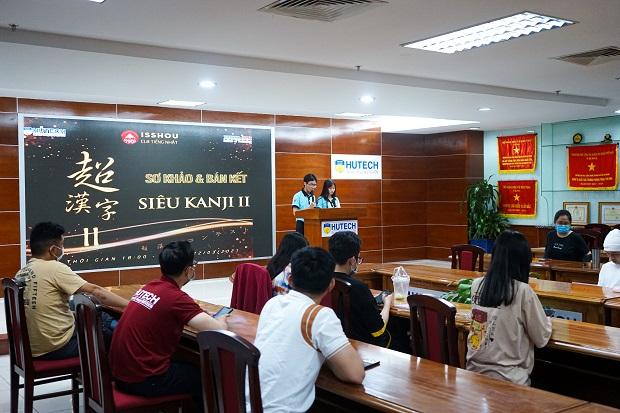 """Lộ diện 12 thí sinh sẽ tranh tài tại Chung kết cuộc thi """"Siêu Kanij"""" ngày 27/3 tới đây"""