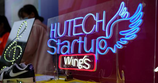 Triển lãm Top 8 HUTECH Startup Wings 2021 chính thức khai mạc sáng nay (23/4)