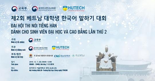 HUTECH đăng cai Chung kết Đại hội Thi nói tiếng Hàn 2019 với 12 trường ĐH-CĐ tham gia